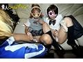 [SK-038] しろうと関西円光(中田氏) アイラ&はるか