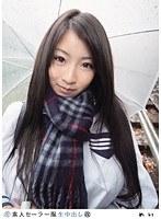 素人セーラー服生中出し(改) 069