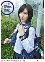 素人セーラー服生中出し(改) 099