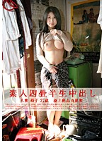 (h_113sy07)[SY-007] 素人四畳半生中出し 07 ダウンロード