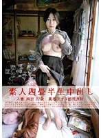 (h_113sy00028)[SY-028] 素人四畳半生中出し 28 ダウンロード