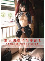 (h_113sy00065)[SY-065] 素人四畳半生中出し 65 ダウンロード