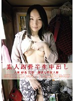 (h_113sy00071)[SY-071] 素人四畳半生中出し 71 ダウンロード