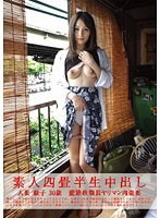(h_113sy00081)[SY-081] 素人四畳半生中出し 81 ダウンロード