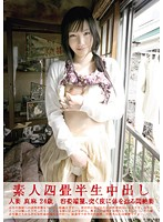 (h_113sy00100)[SY-100] 素人四畳半生中出し 100 ダウンロード