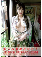 (h_113sy00127)[SY-127] 素人四畳半生中出し 127 ダウンロード