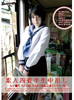 (h_113sy00155)[SY-155] 素人四畳半生中出し 155 ダウンロード