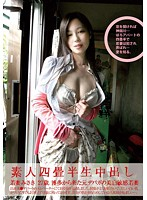 (h_113sy00160)[SY-160] 素人四畳半生中出し 160 ダウンロード
