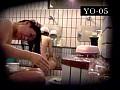 (h_113yo05)[YO-005] 盗撮(秘)浴場 5 ダウンロード 18