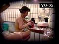 (h_113yo05)[YO-005] 盗撮(秘)浴場 5 ダウンロード 19