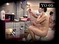(h_113yo05)[YO-005] 盗撮(秘)浴場 5 ダウンロード 3