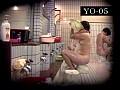 (h_113yo05)[YO-005] 盗撮(秘)浴場 5 ダウンロード 7