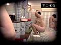 (h_113yo05)[YO-005] 盗撮(秘)浴場 5 ダウンロード 8