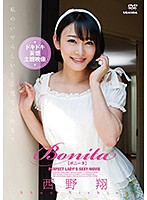 (h_1143r00663)[R-663] BONITA 西野翔 ダウンロード