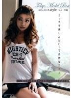 (h_114fhaf002)[FHAF-002] Tokyo Model Box もえ 21歳 ダウンロード