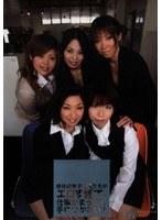 (h_114foad004)[FOAD-004] 会社の女子社員たちがエロすぎて、仕事がまったく手につかない! ダウンロード