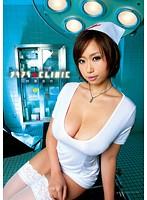 (h_114nbss00006)[NBSS-006] ヌキヌキ+CLINIC 鈴香音色 ダウンロード