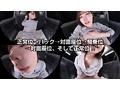 【VR】深田えいみ カーセックスVR 躊躇するあなたをスレンダー美女がベロテク誘惑! 画像11