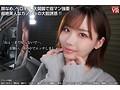 【VR】深田えいみ カーセックスVR 躊躇するあなたをスレンダー美女がベロテク誘惑! 画像16