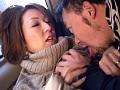 新人PTA教育ママに強制中出し 桜庭怜香 サンプル画像3