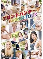 (h_115gang00025)[GANG-025] ブロンドハンターΨ WORLD TOUR 5 ダウンロード