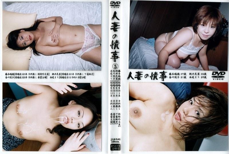 人妻、藤本瑞穂出演のごっくん無料熟女動画像。人妻の情事 5