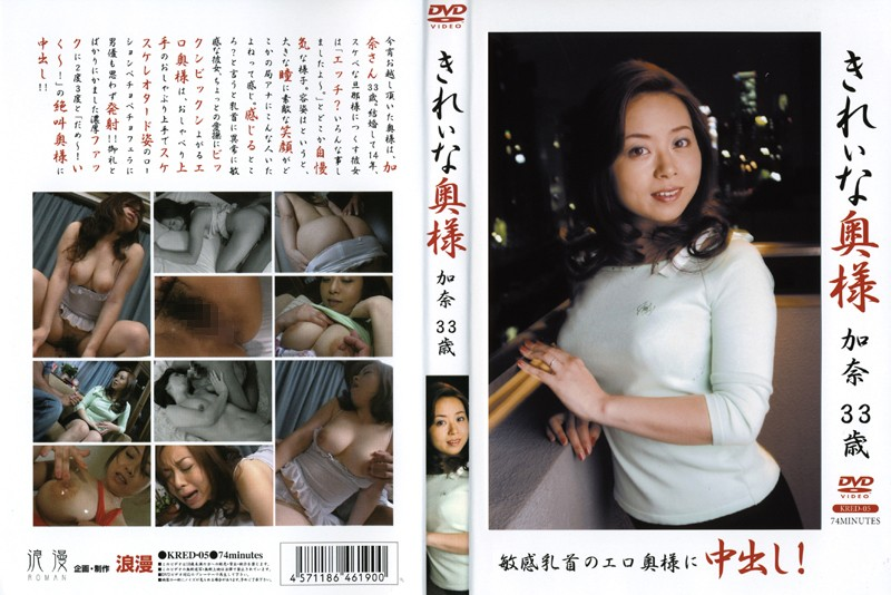 バスにて、巨乳の熟女、望月加奈(松沢真理)出演の中出し無料動画像。きれいな奥様 加奈33歳
