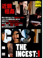近親相姦 THE INCEST:1