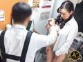 [MEKO-042] 「万引き主婦は絶対ヤレる!」窃盗癖のある人妻は大概、性的欲求不満を抱えている。この映像はドラッグストア店員に捕まり会社や家族に知られることを恐れる女を店の事務所で性的奴隷にして収録した猥褻フィルムだ! Vol.3