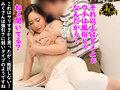 「おばさんレンタル」サービスリターンズ04 お願いすればこっそり中出しセックスまでさせてくれるエロくて優しいおばさんともっとすげーセックスがしたくなったのでおかわりしてみた 画像3