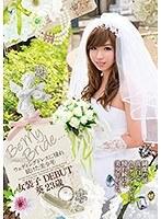 【最新作】Be My Bride... ウェディングドレスに憧れ続けた美少年 女装子DEBUT 葵23歳