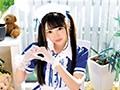 (h_1186ecqr00001)[ECQR-001] 【神コス美少女】可愛すぎるメイド服で恥じらいオナニー 跡美しゅり ダウンロード 1