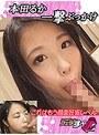 【フェラすぺ】本田るか一撃ぶっかけ これはもう顔面妊娠レベル