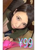 &size(18)森田まき