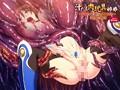 【エロアニメ】汁だく肉玩具姉弟~俺の触手で商品化~ PLAY MOVIE 4の挿絵 4