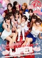 14位 - 【VR】ウェルカム新時代!KMPVR史上最大の長尺ストーリー!LIFE!!〜とある天使に導かれ…人生丸ごとモテ期になったボクと、10人の美女たち〜