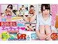 【VR】こあらVR 超低額 特別価格SUPER ULTRA BEST 4K収録53タイトル 画像10