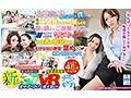 【VR】こあらVR 超低額 特別価格SUPER ULTRA BEST 4K収録53タイトル 画像3