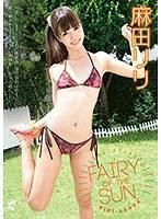 Fairy of the Sun 麻田リリ ダウンロード