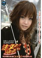 (h_125mc0701r)[MC-701] 注文〜だよっ!! ダウンロード