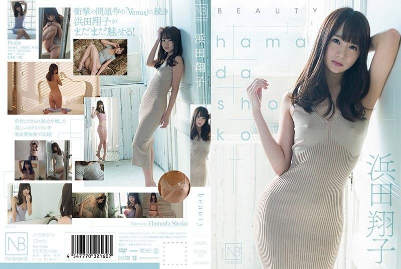 beauty/浜田翔子