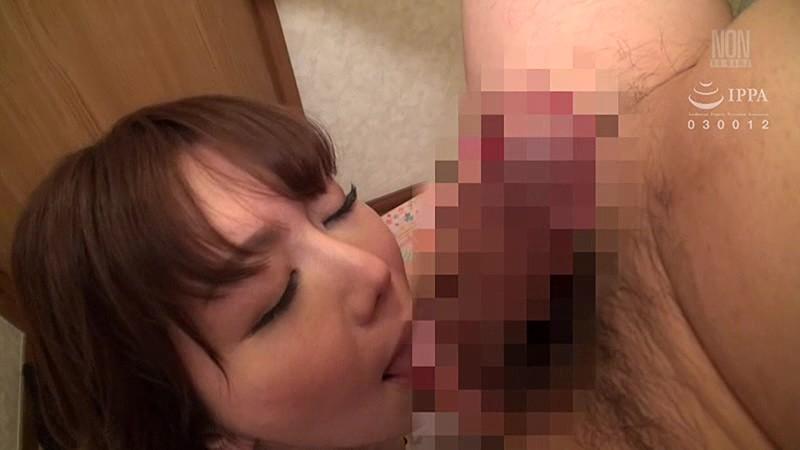 夫の傍でしか私を弄ばない息子の歪んだ性癖 小野さち子 の画像13