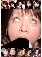 「白目むくまで躾けたい 人気女優10名4時間」のパッケージ画像