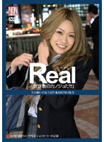 (h_127ysn019)[YSN-019] Real[放課後のカノジョたち] 大人嫌いの女子校生KARINの場合 ダウンロード