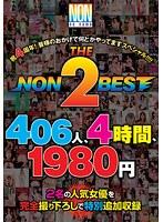 (h_127ytr00033)[YTR-033] NON THE BEST 2 祝4周年! 皆様のおかげで何とかやってますスペシャル!!!! ダウンロード
