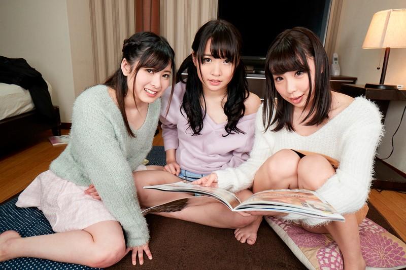 【エロVR】学園アイドル3人組が自宅にやってきて童貞のボクとハーレムセックス