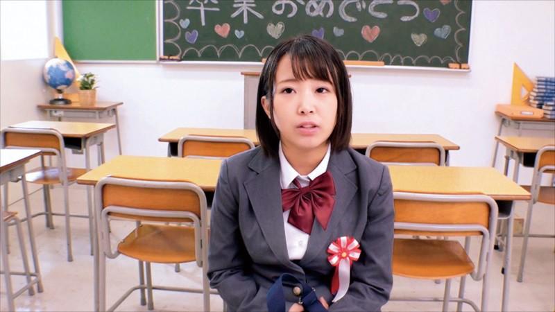 3分前まで女子●生!卒業式終わりにそのままAVデビュー 奇跡の天然Hカップ 18歳 花岬みな 画像20枚