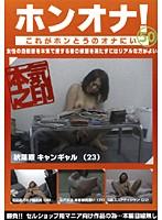 (h_143amaban50)[AMABAN-050] ホンオナ 50 ダウンロード