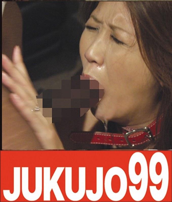 黒人にハメられたスレンダー熟女 吉岡奈々子 イラマチオに耐えられず吐き出す編 パッケージ画像