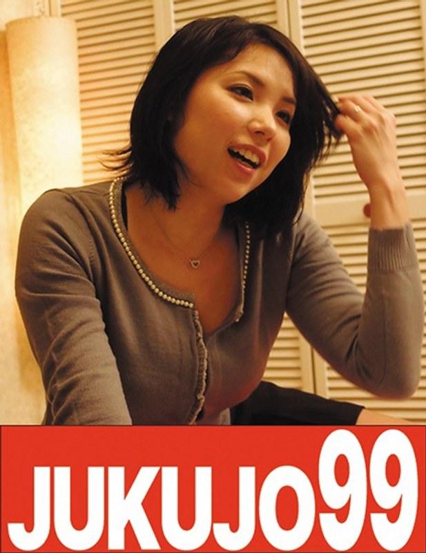 初めてのAV出演! 33歳美人でかわいい奥様 人生初の3P編 ジャケット画像